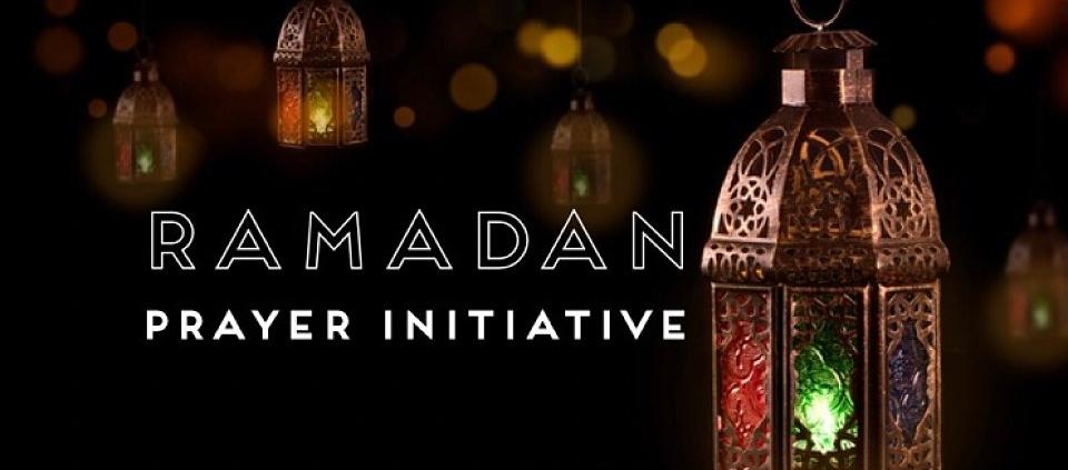 ramadanprayerinitiative